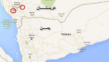اصابت دو موشک بالستیک یمنی به دو فرودگاه سعودی+جزئیات