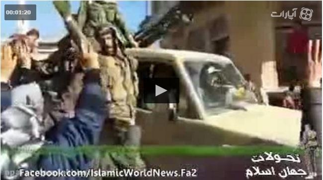لحظه آزادسازی «نبل و الزهرا» با نوای حاج میثم مطیعی+فیلم