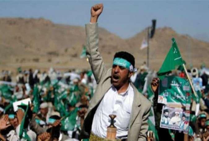 هلاکت پنج عضو القاعده در یمن