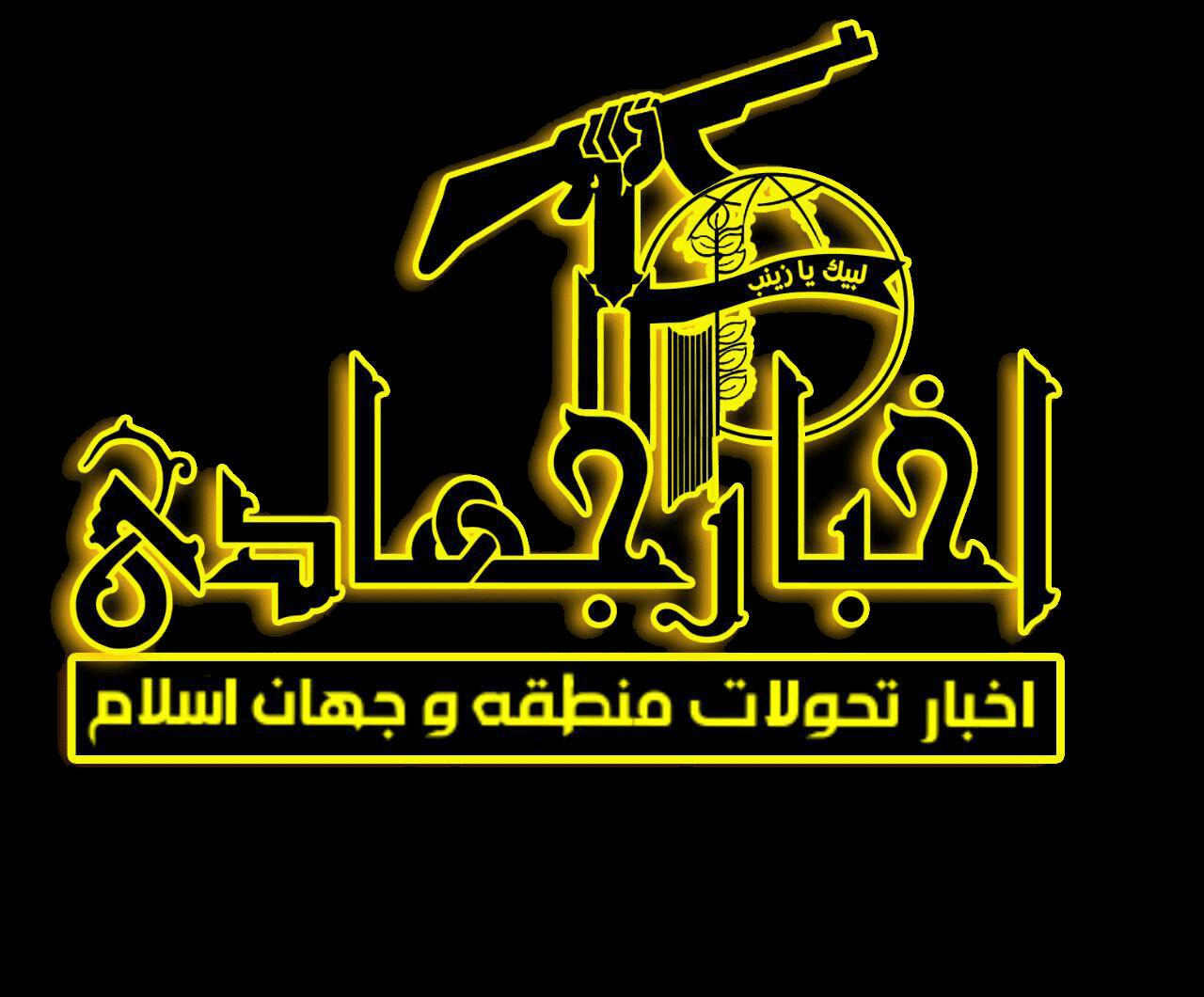 فوری – هلاکت فرمانده گروه تروریستی احرارالشام