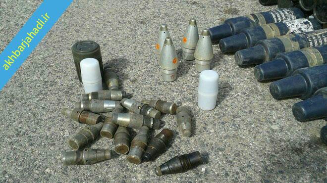 کشف سلاح و مهمات اسراییلی از تروریست ها