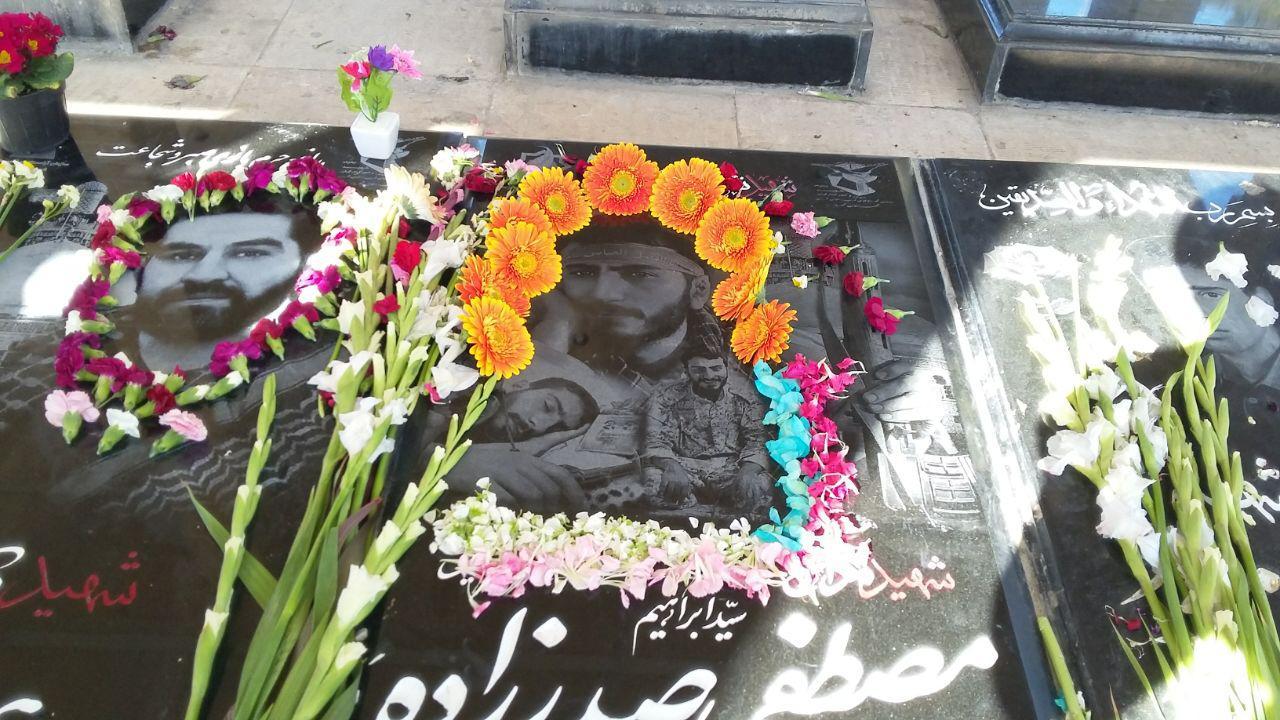 ارامگاه ابدی شهید مصطفی صدرزاده