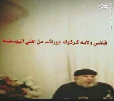 هلاکت امیر داعش در کرکوک+عکس