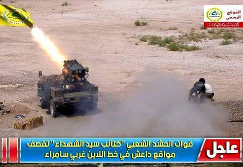 آغاز عملیات بزرگ نظامی عراق علیه داعش در منطقه سامرا