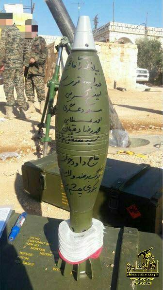 انتقام  مدافعان حرم از داعش +عکس