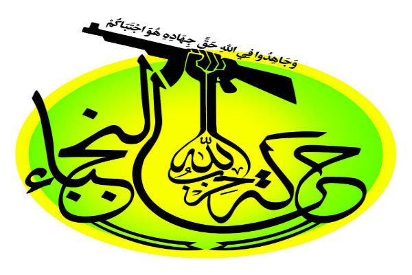 عملیات نُجَباء در مثلث مرزی عراق-سوریه-اردن و اسارت یک داعشی +تصاویر