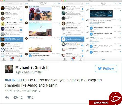 استقبال داعش از تیراندازی مونیخ + تصاویر