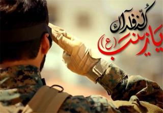 پیکر سه شهید مدافع حرم در استان فارس تشییع میشود