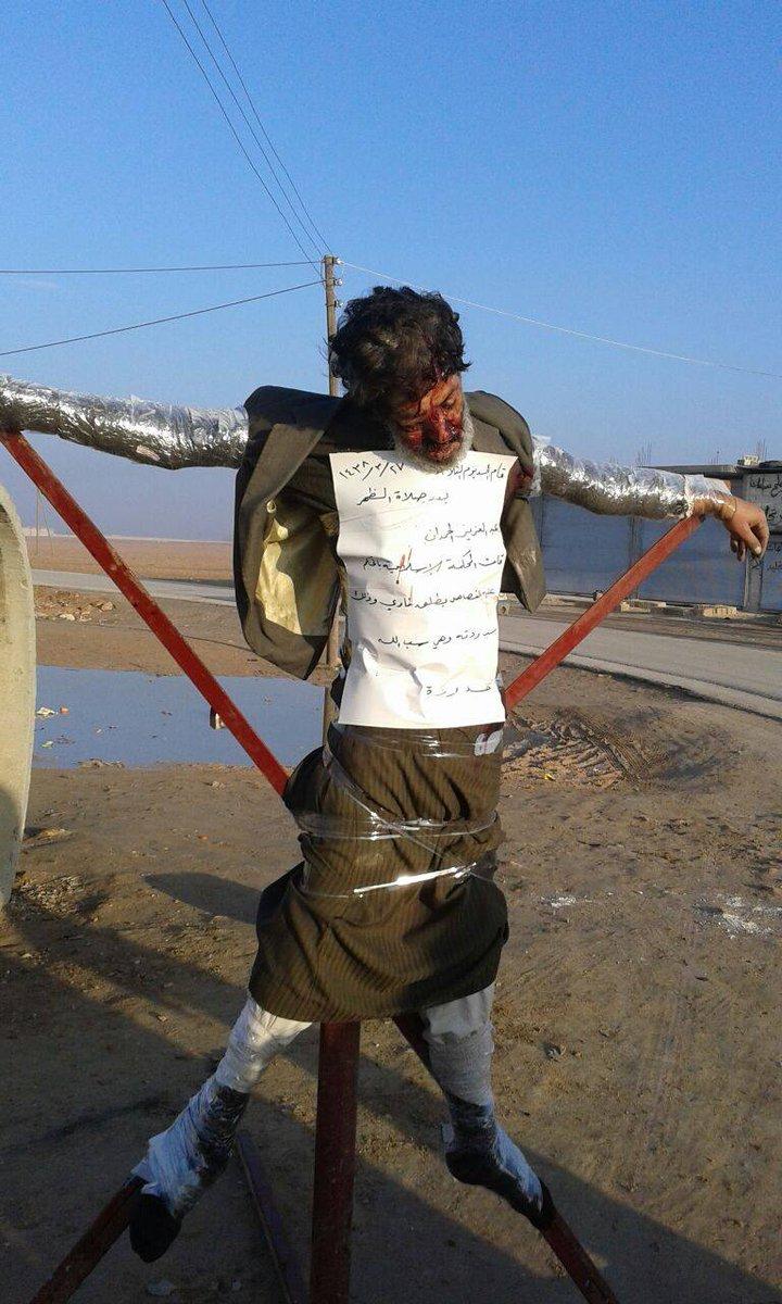 داعش مرد ۶۰ ساله سوری را در رقه اعدام کرد + عکس
