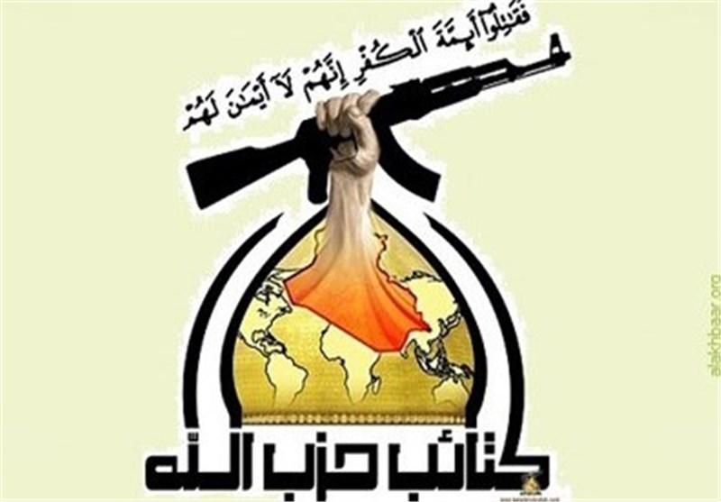 حزبالله عراق: آغاز عملیات غرب موصل برای داعش غافلگیرکننده بود
