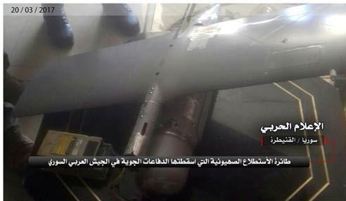 اسرائیل سرنگونی هواپیمای این رژیم توسط سوریه را تائید کرد