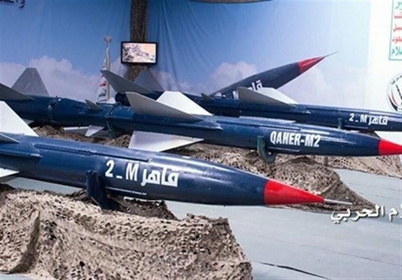 رونمایی از موشک بالستیک جدید ارتش یمن+عکس
