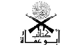 گروه «سریه أبو عماره» مسئولیت انفجار حلب را بر عهده گرفت