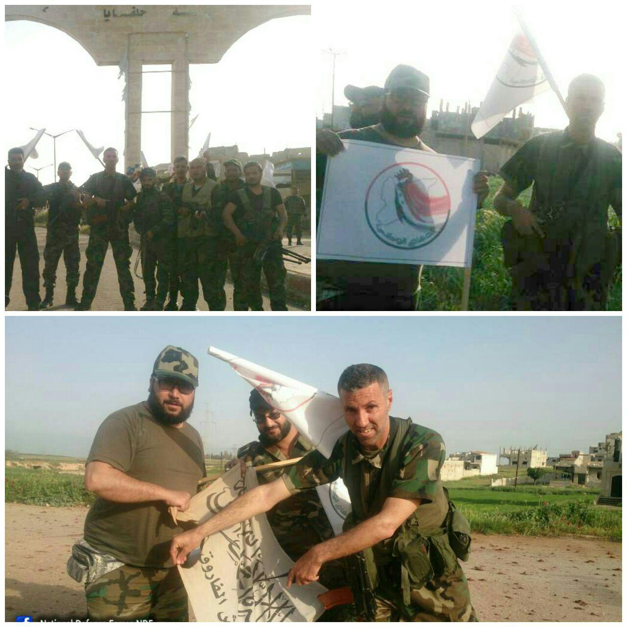 «حلفایا» در شمال استان حماه سوریه آزاد شد + عکس