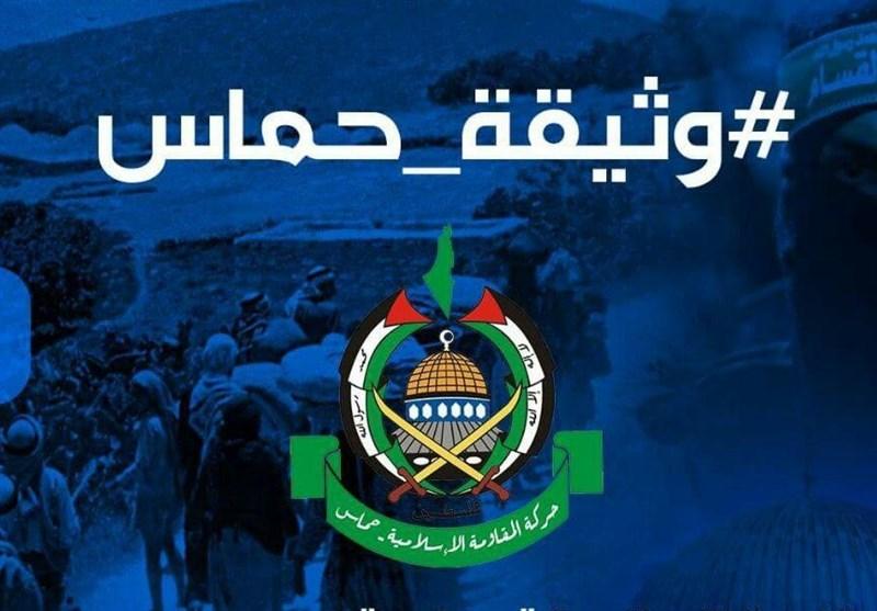 واقعا حماس اسرائیل را به رسمیت شناخت؟!