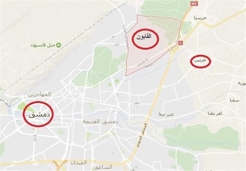 اعلام «القابون» به عنوان منطقهای کاملا عاری از تروریسم/ درخواست بسیاری از افراد مسلح برای خروج از غوطه