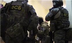 نیروهای امنیتی روسیه یک گروه تروریستی مرتبط با داعش را دستگیر کردند