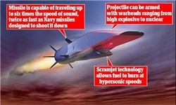 روسیه جت مافوق صوت آزمایش کرد/ یک شلیک این جت میتواند یک ناوهواپیمابر را نابود کند