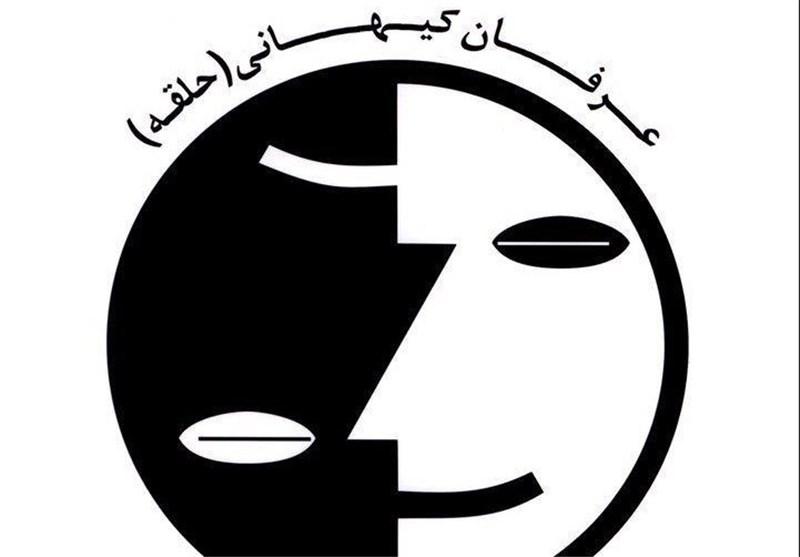 دستگیری ۱۱ نفر از اعضاء و طرفداران شبکه انحرافی «عرفان حلقه» در نجفآباد