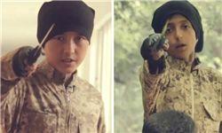چهار کودک، جلادان ویدئوی تازه داعش
