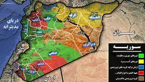 سوریه ۶ سال پس از درگیری های خونین؛ چه مناطقی در کنترل نیروهای دولتی است؟ + نقشه میدانی و عکس