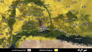 نیروهای دموکراتیک کرد به ۸۰۰ متری مرکز رقه رسیدند+ نقشه میدانی و عکس