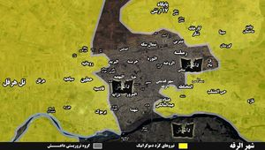 محله الیرموک شهر رقه به تصرف نیروهای کرد درآمد + نقشه میدانی و عکس
