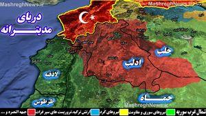 حملات سنگین ارتش ترکیه به شمال استان حلب؛ نیروهای کُرد حملات برای اشغال روستای «عین دقنه» را دفع کردند + نقشه میدانی