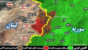 جبههالنصره تسلیم خواستههای «مقاومت» شد/ «حزبالله» درس مذاکره داد + نقشه میدانی