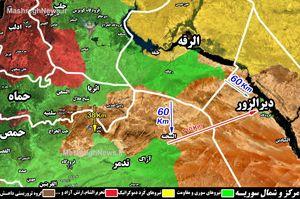 نیروهای جبهه مقاومت به ۶ کیلومتری مرزهای اداری استان دیرالزور رسیدند + نقشه میدانی