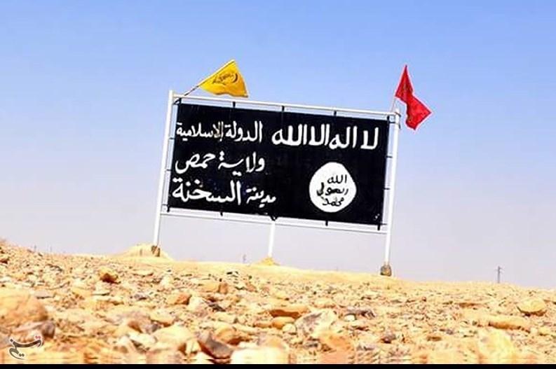 میراث تکفیریها در «السخنه» / شاهکلید رهایی «دیرالزور» از چنگال داعش