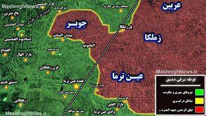 آخرین تحولات میدانی غوطه شرقی؛ راهبرد جبهه مقاومت برای آزادی غده سرطانی دمشق چیست؟ + نقشه میدانی و عکس