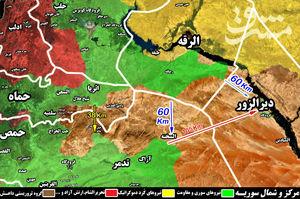 نفس های پایانی داعش در شرق رقه/ شمارش معکوس برای پاکسازی حومه رود فرات به صدا درآمد+ نقشه میدانی