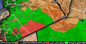 شهر السخنه، بزرگترین پایگاه داعش در شرق استان حمص آزاد شد + نقشه میدانی