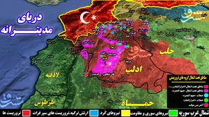 تسویه حساب قطر و عربستان در خاک سوریه؛ چه مناطقی از ادلب در اشغال تروریستهای جبهه النصره و احرارالشام است؟ + عکس و نقشه میدانی