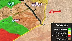 گام بزرگ نیروهای سوری برای شکست حصر حومه فرودگاه دیرالزور + نقشه میدانی