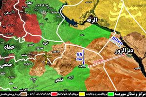 پاکسازی ۵ هزار کیلومتر مربع از مساحت آلوده استان رقه؛ نیروهای متحد به ۲ کیلومتری بزرگترین پایگاه داعش رسیدند+ نقشه میدانی