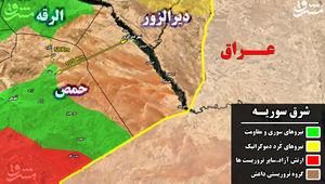 کمربند امنیتی شهر السخنه در آستانه تکمیل؛ نیروهای جبهه مقاومت به « الطیبه و الکوم» رسیدند + نقشه میدانی