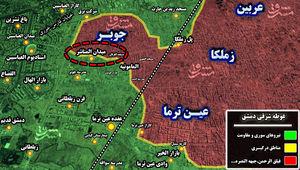 جیغ کفتارها در غده سرطانی دمشق به صدا درآمد؛ نیروهای جبهه مقاومت پس از ۶ سال به ورودی مرکز جوبر رسیدند +نقشه میدانی