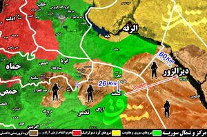 ۱۴ کیلومتر تا محاصره داعش در شرق استان حماه + نقشه میدانی