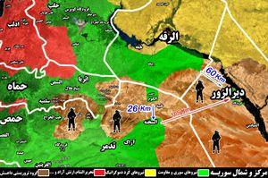۶۰ کیلومتر مربع از مساحت آلوده در شرق حماه پاکسازی شد/ تشدید اختلاف میان تروریستها برای تسلیم شدن یا ادامه جنگ+ نقشه میدانی