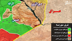 شهر راهبردی «حمیمه»، دروازه ورود به غرب استان دیرالزور آزاد شد + نقشه میدانی