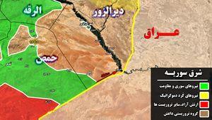 تثبیت مواضع نیروهای متحد در شهرک الطیبه؛ ۱۶ کیلومتر تا محاصره داعش در مرکز سوریه +نقشه میدانی