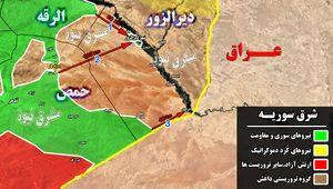 آخرین پایگاه تروریستهای داعش در سوریه چگونه پاکسازی میشود؟ / سه محور عملیاتی جبهه مقاومت برای آزادی استان دیرالزور + نقشه میدانی عملیات