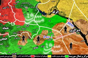 ۲ کیلومتر تا محاصره داعش در مرکز سوریه/ ۵۰ داعشی به هلاکت رسیدند +نقشه میدانی