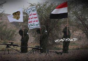 تولید اسلحههای تکتیرانداز در اداره صنایع دفاعی یمن+تصاویر