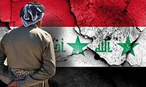 آیا کردستان عراق قربانی امنیت اسرائیل میشود؟