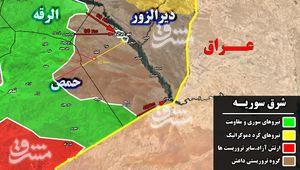 وحشت بر آخرین پایگاه داعش در سوریه حاکم شد/نیروهای جبهه مقاومت به ۶۰ کیلومتری شهر دیرالزور رسیدند +نقشه