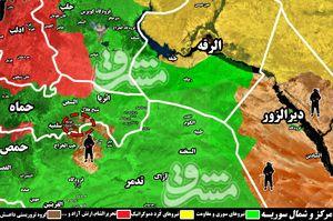 ضدحمله سنگین نیروهای متحد جواب داد/ پاکسازی کامل مهم ترین پایگاه داعش در شرق حماه/ دومینو سقوط یا تسلیم در راه است +نقشه میدانی