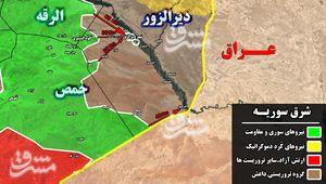 سوریه در آستانه پیروزی بزرگ/ نیروهای جبهه مقاومت در شرق سوریه طوفان به پا کردند/ ۳۰ کیلومتر تا پاکسازی کامل دیرالزور/ شمارش معکوس برای شکست حصر به صدا درآمد +نقشه میدانی
